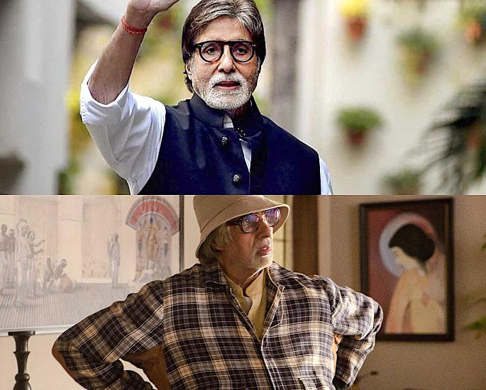 50 से अधिक प्रसिद्ध बॉलीवुड सितारे कौन से हैं? - अमिताभ बच्चन