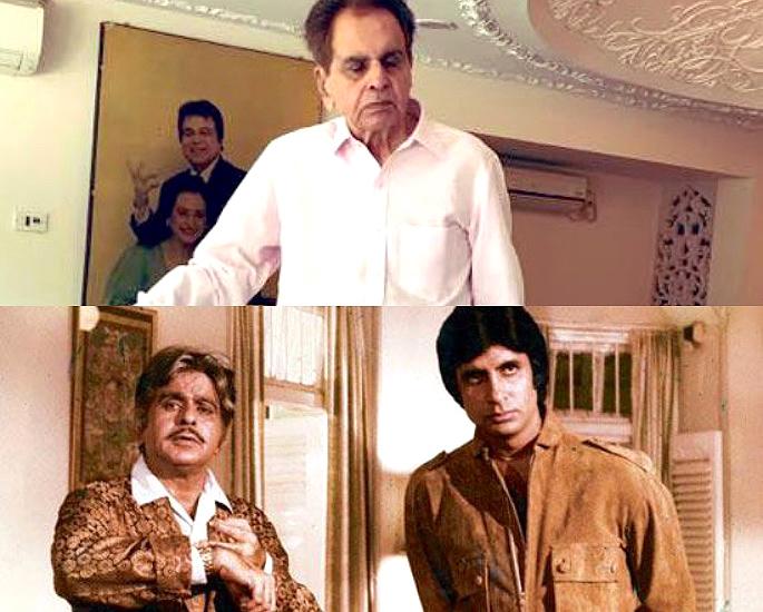 50 से अधिक प्रसिद्ध बॉलीवुड सितारे कौन से हैं? - दिलीप कुमार