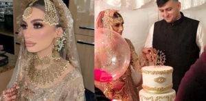झेन मलिकच्या बहिणीचे लग्न पोलिसांनी फोडून फ