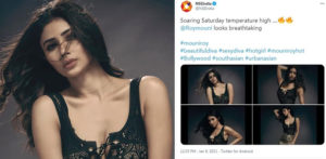 NSE India trolled after tweeting Mouni Roy Pictures f