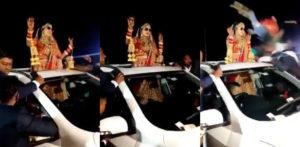 भारतीय दुल्हन की शादी के जुलूस में मौत धोखा