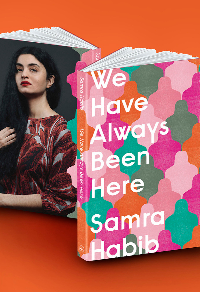 LGBTQ + પુસ્તકો તમારે તમારી 2021 વાંચન સૂચિમાં ઉમેરવી જોઈએ -સમરા હબીબ