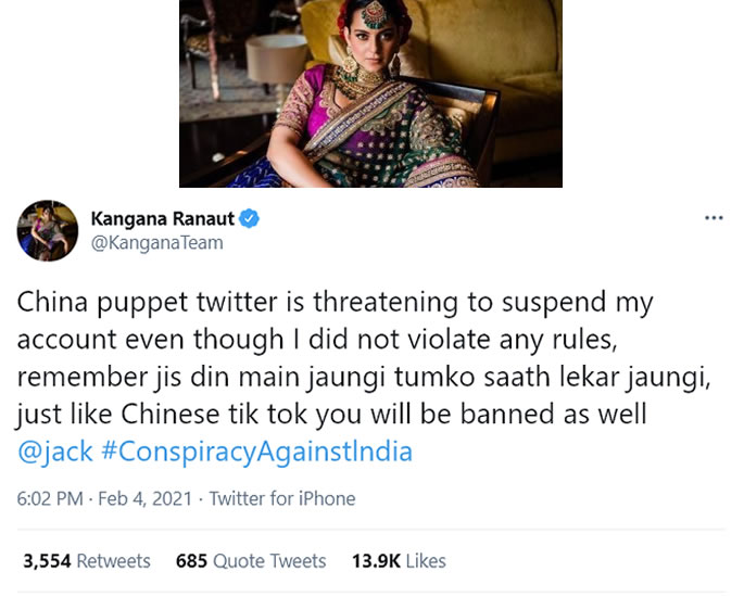 Twitter deletes Kangana's Tweets for Violating Rules - jack
