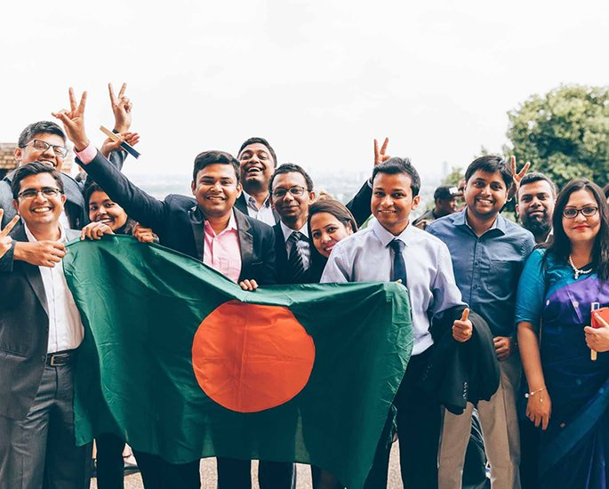 अजीब और अजीब दक्षिण - बांग्लादेश