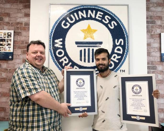 अजीब और अजीब दक्षिण एशियाई विश्व रिकॉर्ड - सीट