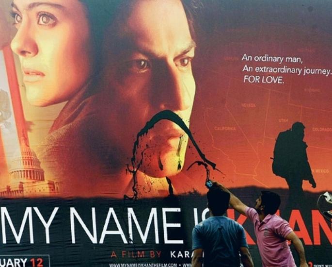 10 ભારતીય ફિલ્મ્સ કે જે વિરોધ અને જાહેર અસંતોષ-આઇએ 6.1 તરફ દોરી ગઈ