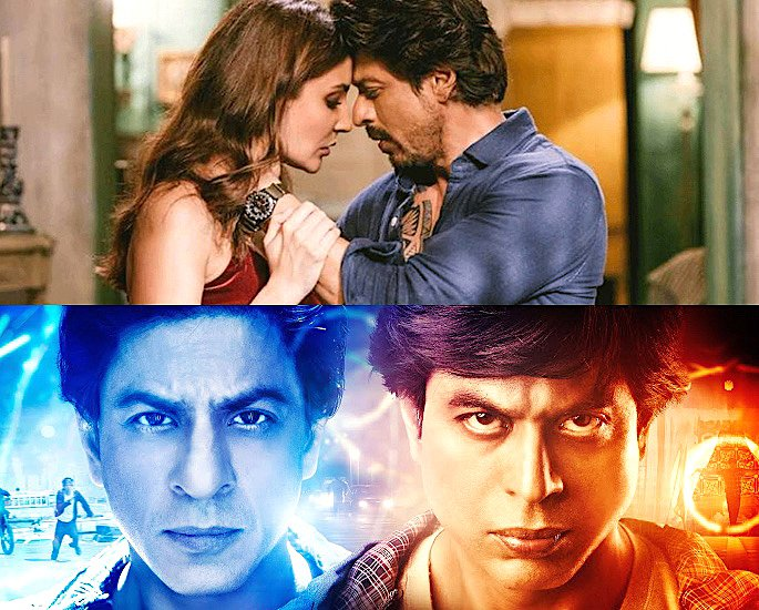 क्या शाहरुख खान ने अपना स्टारडम खो दिया है? आईए 5 - जब हैरी मेट सेजल, फैन