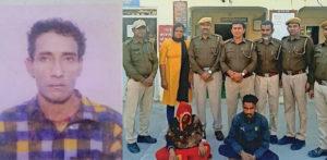 भारतीय पत्नीने पतीचा हात धरला तर प्रियकराने त्याला ठार मारले