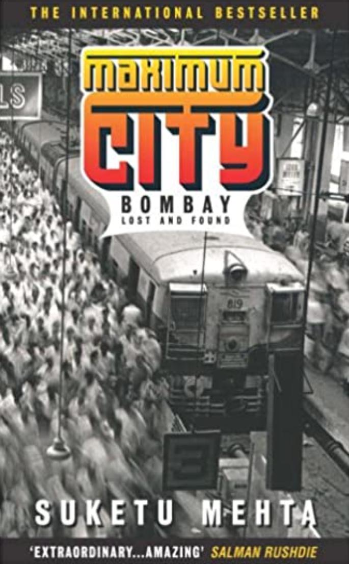 இந்தியாவுக்குச் செல்வதற்கு முன் படிக்க வேண்டிய 5 புத்தகங்கள் - அதிகபட்ச நகரம்