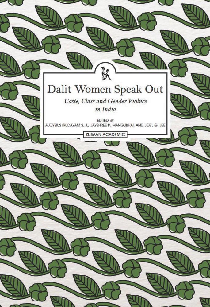 5 जाति व्यवस्था के बारे में पुस्तकें अवश्य पढ़ें - दलित महिलाएँ बोलती हैं