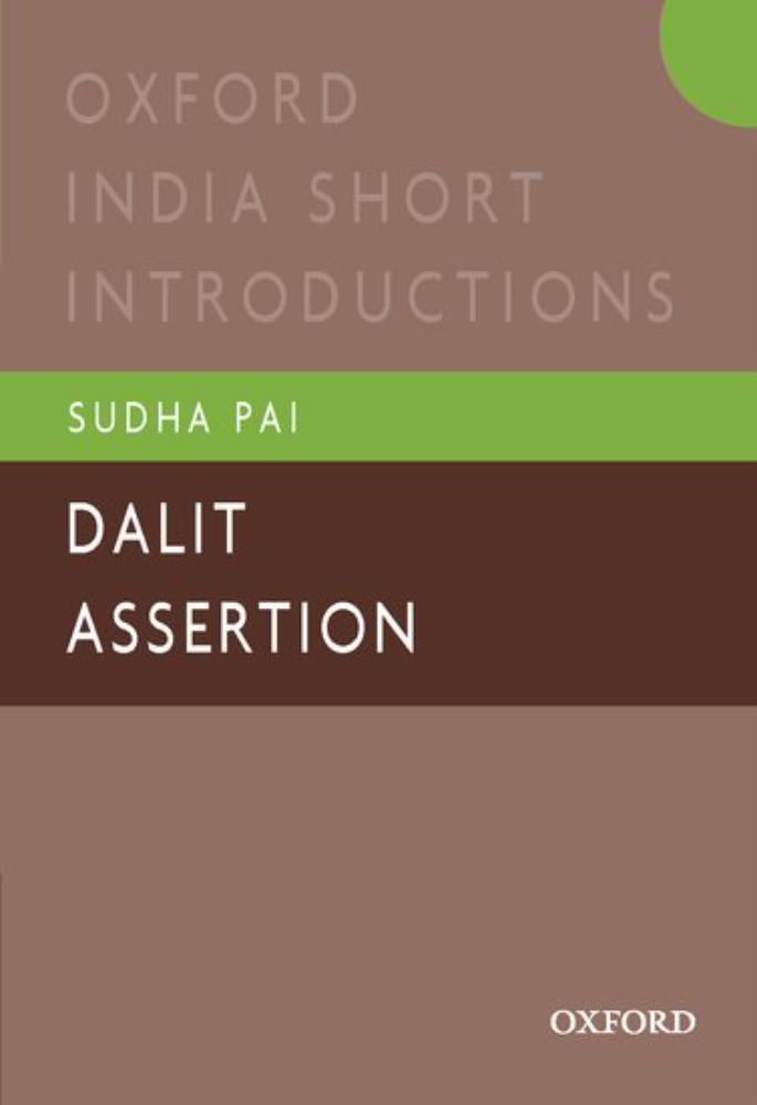5 जाति व्यवस्था के बारे में पुस्तकें अवश्य पढ़ें - दलित कथन