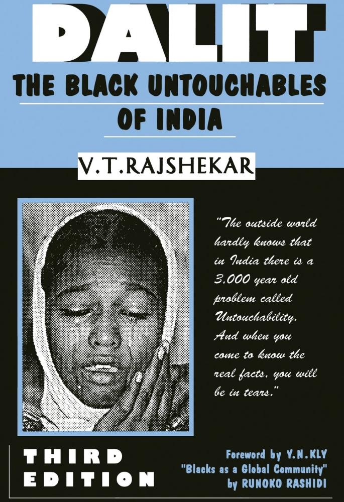 5 जाति व्यवस्था के बारे में पुस्तकें अवश्य पढ़ें - काले अछूत