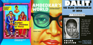5 Must Read Books about The Caste System f