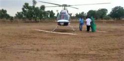 भारतीय परिवार की पहली बच्ची हेलिकॉप्टर में घर लाई
