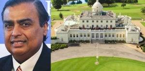 মুকেশ আম্বানি 57 মিলিয়ন ডলারে ইউকে কান্ট্রি ক্লাব কিনেছেন