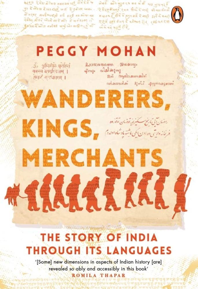 نئی کتاب ہندوستانی زبانوں کے ذریعہ ہندوستان کا پتہ لگاتی ہے۔ مکمل احاطہ