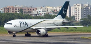 PIA Official asks Trainee for Sexual Favours for Exam Pass f