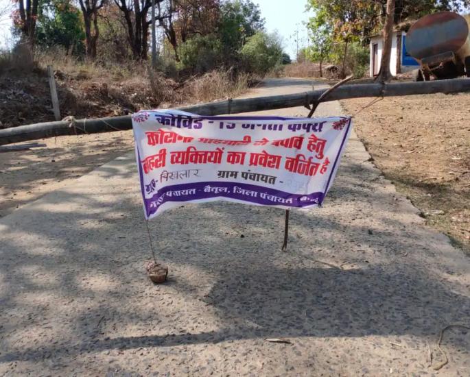 இந்த இந்திய கிராமத்தில் ஏன் கோவிட் -19 வழக்குகள் இல்லை - சிக்கலார்