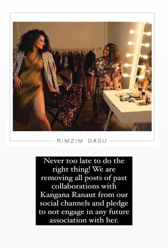 फैशन डिजाइनर ट्विटर सस्पेंशन के बाद कंगना का बहिष्कार करते हैं - रिमझिम दादू