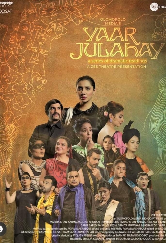 பாகிஸ்தான் நட்சத்திரம் மஹிரா கான் இந்திய திரை-போஸ்டருக்குத் திரும்புகிறார்