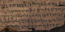 काहीही नाही ही संकल्पना: प्राचीन भारत 'शून्य' शोधतो