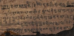 The Concept of Nothing: Ancient India Invents Zero - f