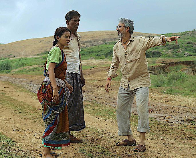 இங்கிலாந்து ஆசிய திரைப்பட விழா கலப்பின திட்டம் 2021 - ராகீர்