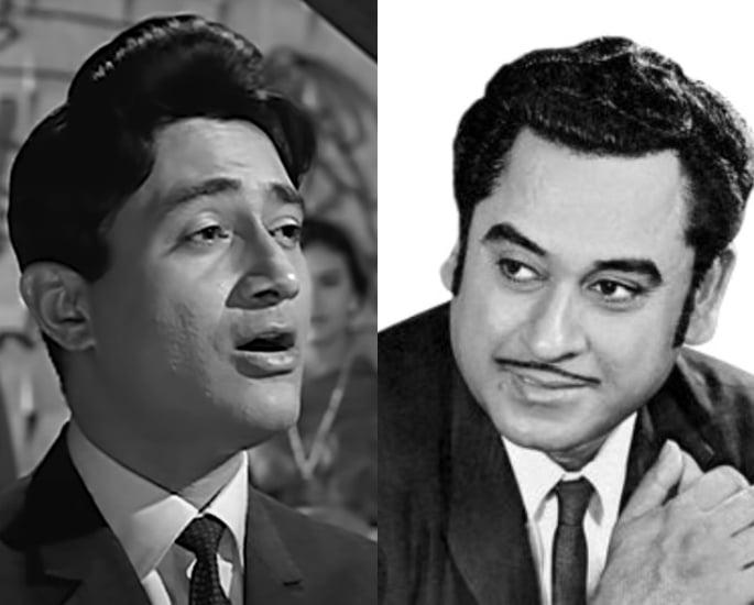 بالی ووڈ میں 12 اعلی اداکار اور گلوکار کے مجموعے۔ دیو آنند اور کشور کمار