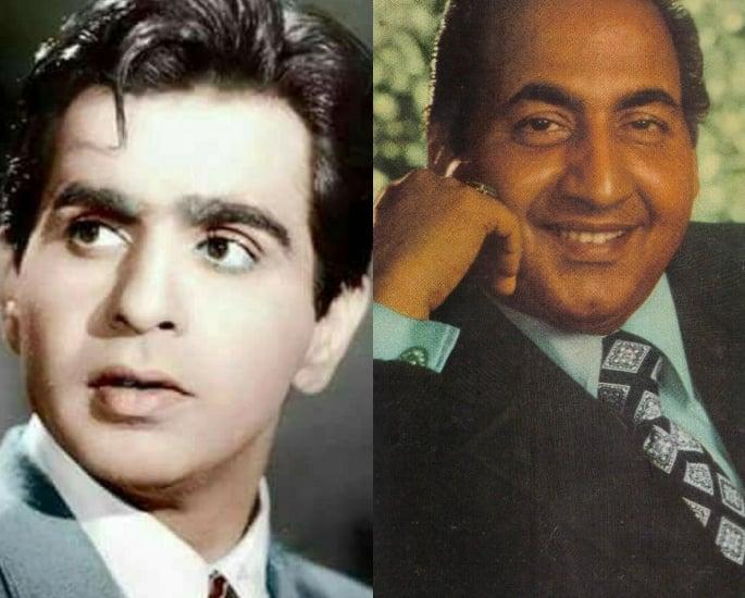 بالی ووڈ میں 12 اعلی اداکار۔ گلوکار کے مجموعے۔ دلیپ کمار اور محمد رفیع