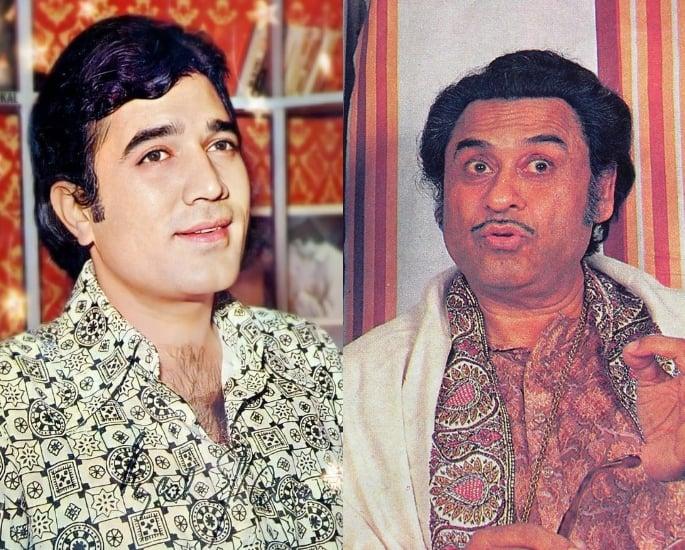 بالی ووڈ میں 12 اعلی اداکار۔ گلوکار کے مجموعے۔ راجیش کھنہ اور کشور کمار