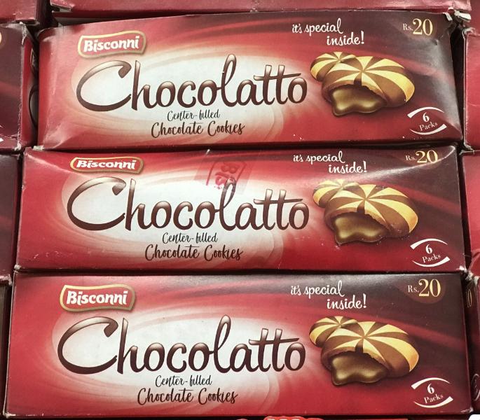 15 Pakistani kununua na kujaribu - Chocolatto