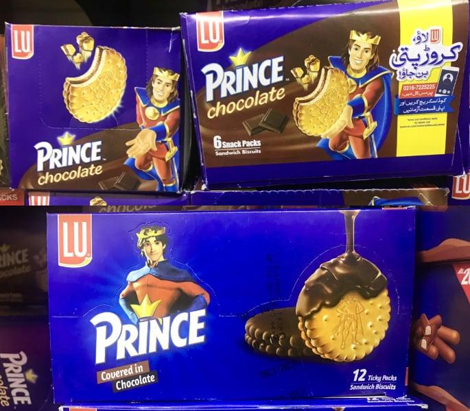 Biskuti 15 za Pakistani kununua na kujaribu - Prince