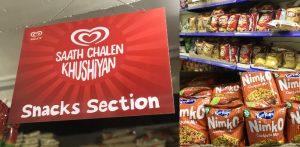 خریدنے اور آزمانے کے لئے 8 پاکستانی پیکیجڈ نمکین - ایف
