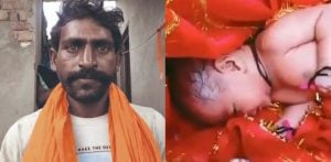 Indian Boatman rescues Baby Girl in Box in Ganges f