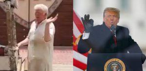 नेटिज़ेंस का कहना है कि अल्बिनो पाकिस्तानी आदमी डोनाल्ड ट्रम्प जैसा दिखता है f