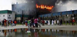 आग में 52 लोगों की मौत के बाद बांग्लादेशी फैक्ट्री का मालिक गिरफ्तार