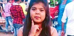 जींस पहनने पर परिवार के सदस्यों ने भारतीय किशोरी की हत्या killed