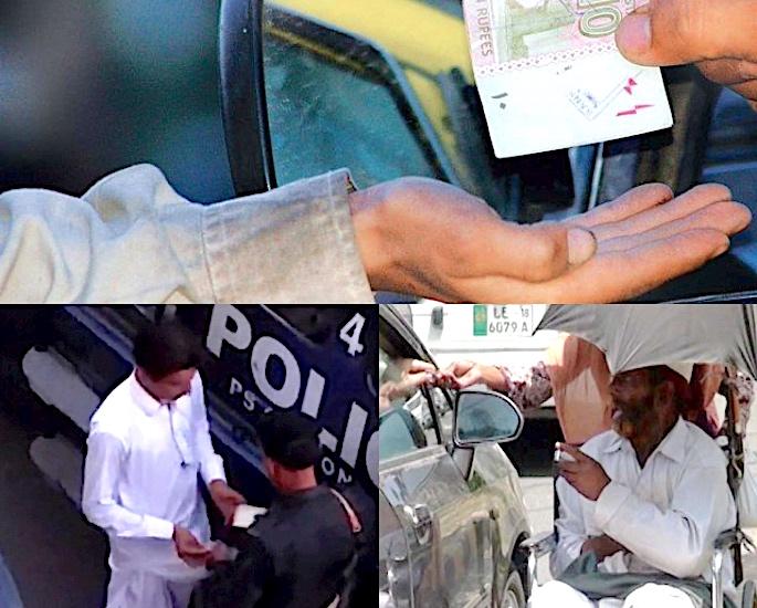 पाकिस्तान के भीख माफिया भ्रष्टाचार के अपराधी और पीड़ित