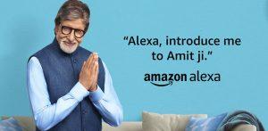 एलेक्सा के लिए अमेज़न इंडिया ने लॉन्च की अमिताभ बच्चन की आवाज