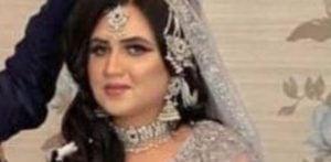 Murder Inquiry underway after Woman found 'On Fire' in Street f