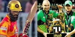 सदर्न ब्रेव ने जीता 'द हंड्रेड' मेन्स क्रिकेट टाइटल 2021