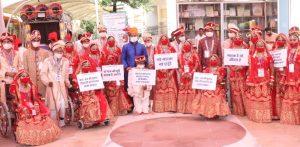 36वें सामूहिक विवाह में लोगों से 'टीकाकरण' कराने की अपील
