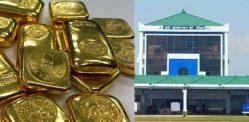 Indian Man caught Smuggling 1kg Gold Paste inside Rectum