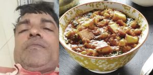 Indian Wife beats Husband with Metal Rod for not Liking Food f