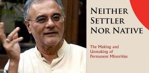 Mahmood Mamdani shortlisted for British Academy Book Prize df