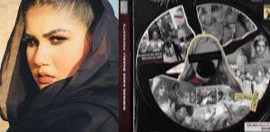 सिमीरन कौर ढडली की 'लहू दी आवाज' फिर से रिलीज