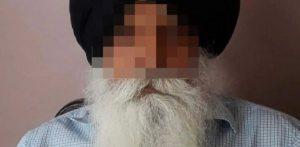 Elderly Sikh Man's Beard 'Illegally' Removed by Hospital Staff