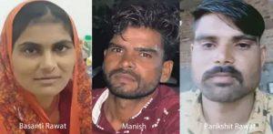 भारतीय पत्नी ने प्रेमी की मदद से पति को मार डाला f