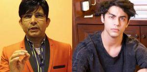ஆர்யன் கானின் 'வாழ்க்கை ஆபத்தில் உள்ளது' என்று கமல் ஆர் கான் கூறுகிறார்