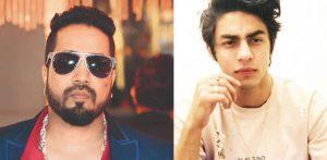 आर्यन खान की गिरफ्तारी पर मीका सिंह का रिएक्शन